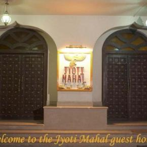 Hostellit - Hotel Jyoti Mahal