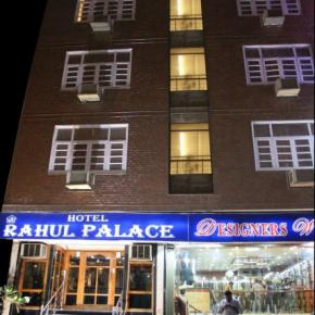 Hostellit - Hotel Rahul Palace