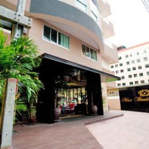 Hostellit - Mac Boutique Suites