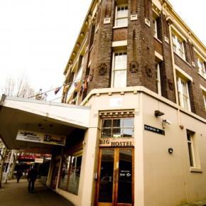 Hostellit - Big Hostel Sydney
