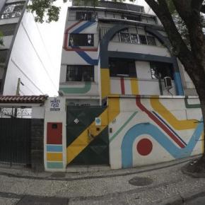 Hostellit - El Misti Hostel Rio