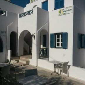 Hostellit - Fira Backpackers Place