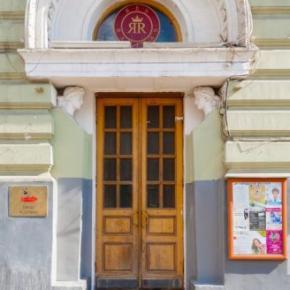 Hostellit - Bear Hostel Mayakovskaya