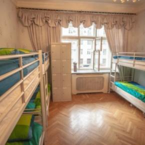 Hostellit - My Hostel Moscow on Tverskaya