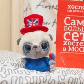Hostellit - Hostels Rus-Akademicheskaya