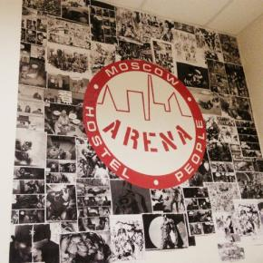 Hostellit - Hostel Arena Moscow