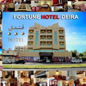 Hostellit - Fortune Hotel Deira