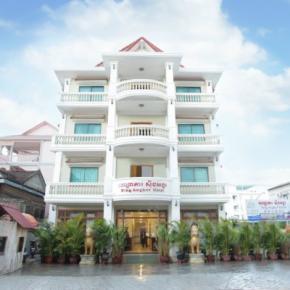 Hostellit - Nagara Angkor Boutique