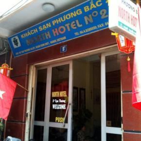 Hostellit - North Hotel N.2