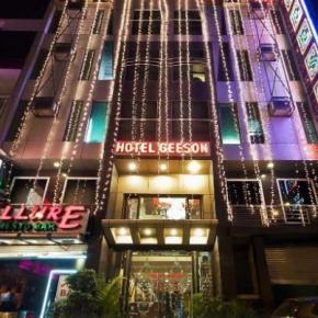 Hostellit - Hotel Geeson