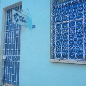 Hostellit - Hostal Casa Vega