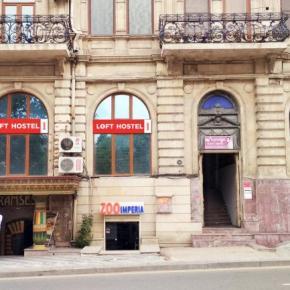 Hostellit - LOFT Hostel Baku