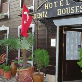 Hostellit - Deniz Houses
