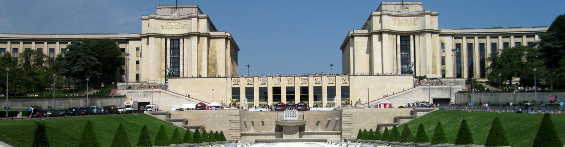 Pariisi – Hostellit lähellä Palais de Chaillot. Pariisi -karttoja, valokuvia ja arvosteluja kaikista Pariisi -hostelleista.