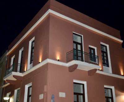 Hostellit - Intra Muros Boutique Hostel