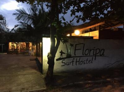 Hostellit - Floripa Surf Hostel