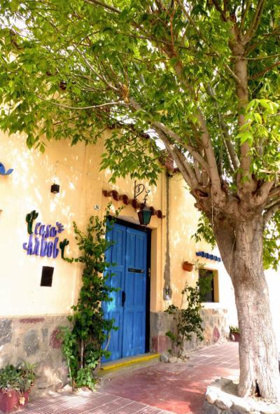 Hostellit - Hostel Casa Arbol