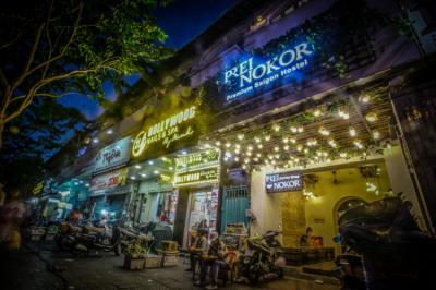 Hostellit - Prei Nokor Hostel